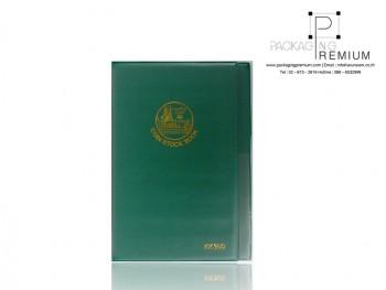 สมุดสะสมธนบัตร สีเขียว