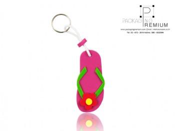 พวงกุญแจ, พวงกุญแจโฟม, ราคา