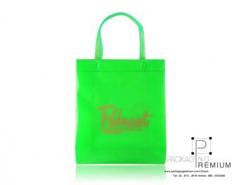 สั่งทำ กระเป๋าสะพาย พลาสติก สีเขียว