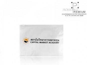 ซองซิปรูด PVC ขนาด A4 สถาบันวิทยาการตลาดทุน