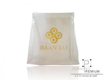 ซองพลาสติก ซิปรูด ขยายข้าง BaanTai